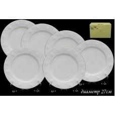 """Набор тарелок 6шт. """"Белая роза"""" 27см. под.уп."""