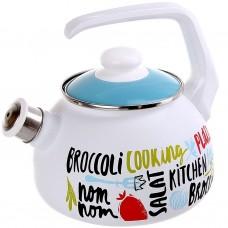 "Чайник 2,5л ""Брокколи"""
