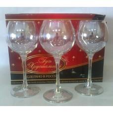 Набор фужеров для вина Ф1689 Радуга 3 Эдем 210 мл. (4)высота - 170 мм; объем - 210 мл