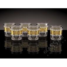 Набор стаканов для сока С40 Версаль 250мл. (6шт.) ГН (6)