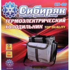 Сумка холодильник 19л Сибиряк (4)