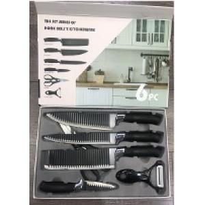 Набор ножей в коробке WA-H-26