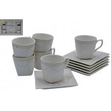 Набор чайный 12пр.Версаче волна.В наборе 6 кружек,6 тарелок